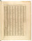 "<b class=pic_title>Alexis Hubert Jaillot ""Atlas Świata"" Paryż, 1692 r.</b> <br /> <b class=pic_description style='font-size: 12px;'>spis miast Prowansji</b> <br /> <b class=pic_author > fot. Archiwum Główne Akt Dawnych, Warszawa</b><br />"