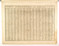"<b class=pic_title>Alexis Hubert Jaillot ""Atlas Świata"" Paryż, 1692 r.</b> <br /> <b class=pic_description style='font-size: 12px;'>spis miast Franche-Comté</b> <br /> <b class=pic_author > fot. Archiwum Główne Akt Dawnych, Warszawa</b><br />"