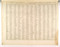 <b class=pic_title>Alexis Hubert Jaillot &quot;Atlas Świata&quot; Paryż, 1692 r.</b> <br /> <b class=pic_description style='font-size: 12px;'>spis miast Holandii </b> <br /> <b class=pic_author > fot. Archiwum Główne Akt Dawnych, Warszawa</b><br />