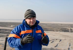 Jarosław Karaś (fot. Jerzy Przywara)