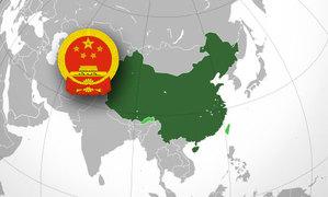 Chiny ogłaszają GIS-ową pięciolatkę <br /> fot. Wikipedia