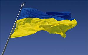 Nowy kontrakt MGGP na Ukrainie