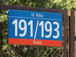 Opublikowano projekt rozporządzenia w sprawie ewidencji miejscowości <br /> fot. Wikipedia