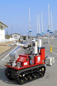 Skaner Riegla w Fukushimie <br /> fot. Asahi.com