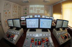 Kto dostarczy GIS dla słupskiego centrum zarządzania? <br /> CZK w słupskim starostwie (fot. AP w Słupsku)
