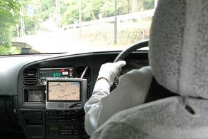 """""""Nawigacje"""" przegrywają ze smartfonami <br /> fot. Paul Vlaar/Wikipedia"""