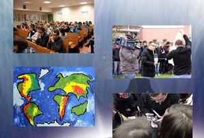 Toruń zaprasza na XIV Dzień GIS