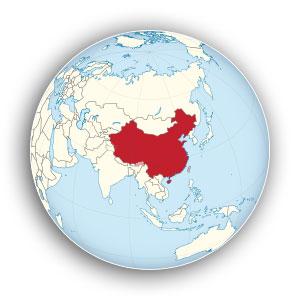 Chiny ukrócą publikowanie tajnych map  <br /> fot. Wikipedia