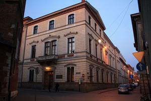 O jakości danych przestrzennych na zebraniu Komisji Geoinformatyki <br /> fot. Wikipedia/Pawel Swiegoda