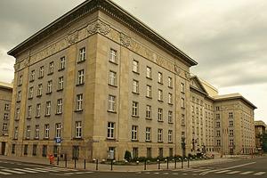 Katowice: poszukiwany inspektor ds. SIP <br /> fot. Wikipedia/Christophorus ex Silesia