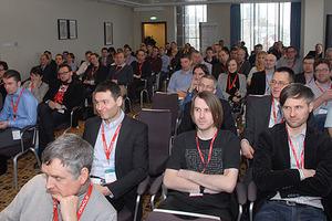 Zapowiedź konferencji o technologiach przestrzennych Oracle Spatial <br /> fot. DC (zeszłoroczna konferencja ?Oracle Spatial Day?)