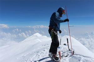 Mount McKinley z nową nazwą i wysokością <br /> fot. USGS