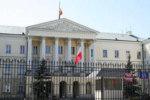 Warszawa: oferta pracy w Wydziale Skarbu Państwa i Nieruchomości MUW