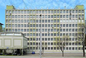 UKE poszukuje specjalisty ds. przetwarzania i analiz danych  <br /> fot. Wikipedia/Adrian Grycuk