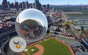 Oglądaj Street View w wirtualnej rzeczywistości