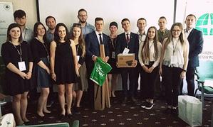 XIII OKSG za nami <br /> Zdobywcy nagród
