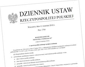 Nowe rozporządzenie o profilu i podpisie zaufanym