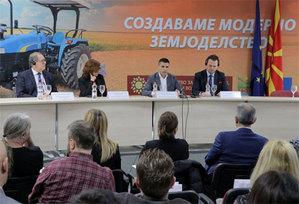 MGGP podsumowuje budowę macedońskiego LPIS