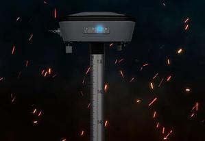 Nowe odbiorniki Ruide w ofercie Art-Geo <br /> Meteor S680N