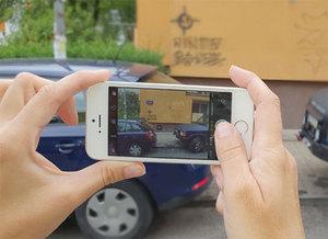 Crowdsourcing obywatelski z aplikacją Mobile Alert