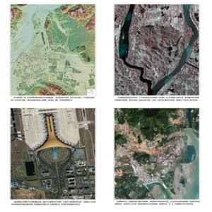 Chiński satelita wysokorozdzielczy pokazuje swoje możliwości