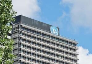 W Niemczech powstanie Centrum Doskonałości Geodezyjnej ONZ <br /> fot. Pikist