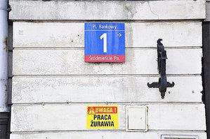 Rozporządzenie o adresach opublikowane <br /> fot. Wistula (Wikipedia/CC by SA)