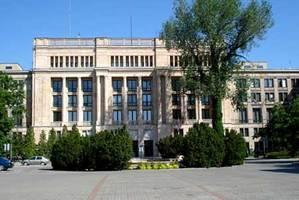 BCC o nowym pomyśle Ministerstwa Finansów <br /> fot. Wikipedia