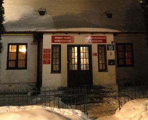 Wystawa prac Anny Siłuch <br /> fot. Wikipedia