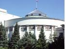 Sejm przyjął poprawki do Prawa wodnego