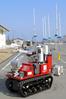 Skaner Riegla w Fukushimie
