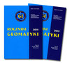 Dwa nowe zeszyty Roczników Geomatyki