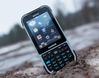 Cienki, lekki i pancerny smartfon Handhelda