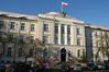 Lublin: oferta pracy w inspekcji geodezyjnej