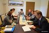 Lubuskie: kolejne spotkanie dot. projektu modernizacji PZGiK