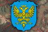Powiat sanocki zleca modernizację EGiB
