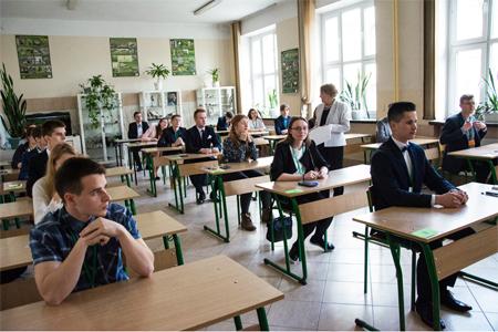 Geoforum Na Geodezyjnej Olimpiadzie Lublin I Rzeszów Górą