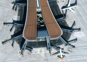 Chiński satelita wysokorozdzielczy pokazuje swoje możliwości <br /> Port lotniczy Pekin Daxing