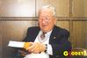 Spotkanie z dr. Jerzym Zarzyckim, światowej sławy fotogrametrą