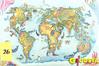 <b class=pic_title>Konkurs kartograficzny dla dzieci</b> <br /> <br /> <b class=pic_author>fot.  Anna Wardziak</b><br /> <br />