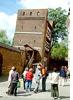 Odchylenie Krzywej Wieży w Toruniu wyznaczone