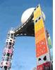 Nowa stacja do odbioru danych z RADARSATA-1 w Europie