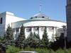 O geodezji w Sejmie: podkomisja nadzwyczajna powołana