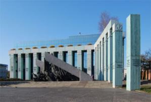 Sąd Najwyższy o pojawianiu się nowych działek w procedurze rozgraniczeniowej <br /> fot. Wikipedia/Marcin Białek