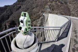 UKSW zamawia system monitoringu geodezyjnego <br /> Zdjęcie ilustracyjne