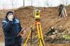Zapowiedź obchodów Światowego Dnia Geodety